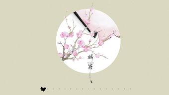 古风桃花-旖罗 不语
