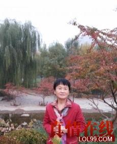 彩云归 女,57岁