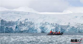 南极旅行日记 无法忘却的美丽记忆