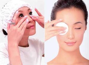 ...美容护肤品,从植物细胞壁中提取细胞激活素,使人体中的细胞活...