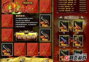 雷神法锤-轩辕神剑-苍龙霸刀的实力高低,分为不同分值.玩家每天所...