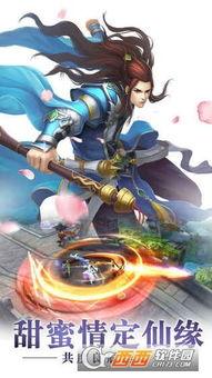 饮血剑怎么使用,饮血剑适合哪些英雄出