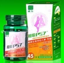 如此多的人选择超级P57减肥,那到底超级P57减肥效果怎么样-超级P...