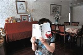 含着跪撅起腐书网-新京报讯 明年起,女方年满49周岁的独生子女伤残、死亡家庭夫妻的...