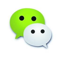 新版微信5.0昨天上线 付费购买聊天表情引发吐槽