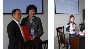 李若梅秘书长向金春来校长移交捐赠清单 学生
