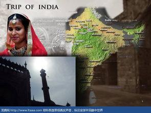龙腾网整理 德国人印度行
