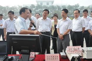 ...农要求天津气象为农服务工作再上新水平