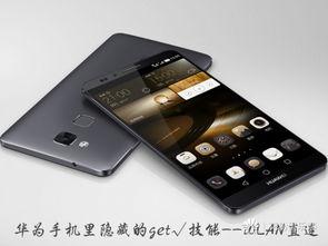 三星Galaxy Note9怎么用WLAN直连传文件