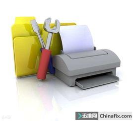 win10系统安装打印机驱动