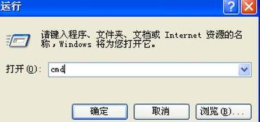 ...nacry勒索软件解决方案 网络运维必读