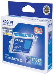 ...0842 青色墨盒 适用MEphoto20