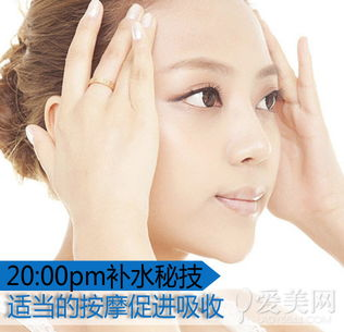 wwcom8o5o午-秘技2 适当的   按摩   促进吸收   用指尖画大圈按摩下巴、面颊、眼下三...