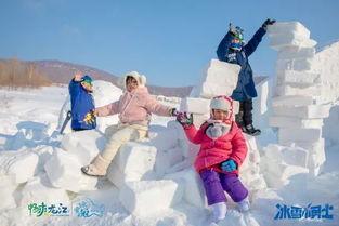 冰雪小勇士第一站 美丽雪村,演绎冰与火之歌