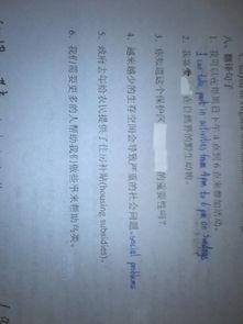 英文说说短句带翻译 短句英文情话带翻译 英文说说带翻译的