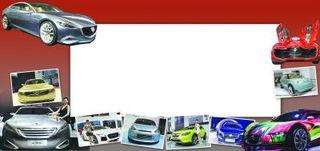 穿越到未来 上海车展多款概念车盘点