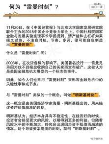 ...当当网李国庆力挺俞敏洪 不用道歉 特斯拉上海工厂招聘岗位达30个