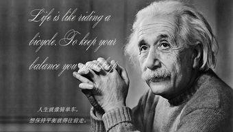 如何学好《量子力学》?