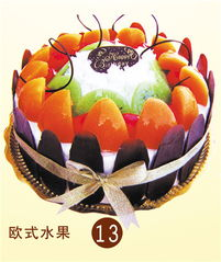 生日蛋糕系列