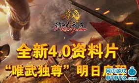 """高二历史知识点整理:""""罢黜百家,独尊儒术"""
