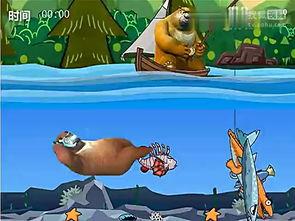...,熊出没钓鱼2小游戏 攻略及怎么玩说明