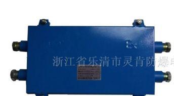 供应光纤接续盒,光缆接续盒-光纤接头盒-光缆分线盒-供应JHH100,...