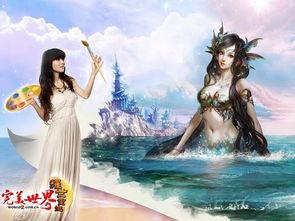 完美世界 耀世重生 最美女神 神器征名 二大活动开启