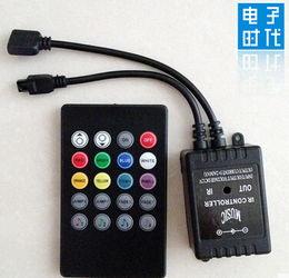 音乐控制器,彩灯音乐控制器,RGB音乐控制器,LED音乐控制器图...