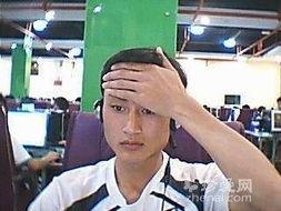 云南大理祥云29岁的男士子路找女朋友征婚 珍爱网提供专业红娘服务...