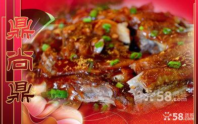 花水木日本料理 仅售158元,价值759元双人套餐 雅致日式格调,色...