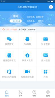 手机QQ怎么导出聊天记录 详细教程推荐