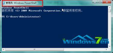...indows Server 2008 R2中,可以使用任务并以 Administrator 帐户的...