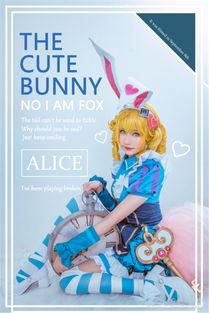 有绝对领域的兔子 王者荣耀 仙境爱丽丝妲己COSPLAY欣赏