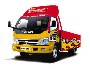 自3月29日在北京拉开帷幕迄今,已吸引全国5万多名卡车司机报名参赛...
