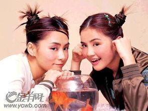 黄泉川爱穗-...TWINS深受广州歌迷喜爱-出道六载 三度来穗 TWINS 与FANS合唱