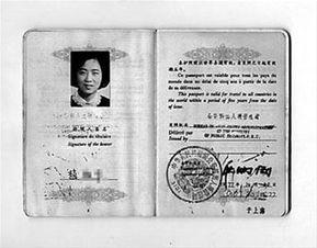 女性,目的地为美利坚合众国.   在今天,中国公民只要有出国、出境...