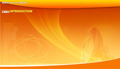 展板模板源文件 背景素材 PSD分层素材 源文件库 昵图网nipic.com -展...