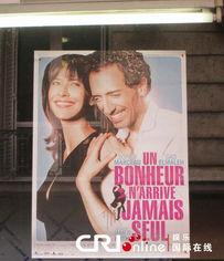 法国电影生活喜剧占主导 全面推动影院实现数字化