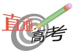 广东考试服务网官网 2017高考录取结果查询入口及方式