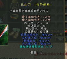 强武悍儒-史上最强悍的 10改 黄武器