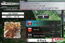 ...年最佳游戏混沌指环Chaos Rings游戏选项-玩乐不断 2010最佳15款...