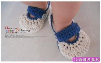 各种宝宝毛线鞋的钩法视频,带扣带的跟脚实用