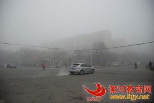 ...南多地陷雾霾 漯河市又迎来大雾天气