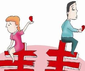 将田女士娶进了家门.出乎韩先生... 同时要求妻子返还十多万元的彩礼...