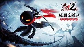 征服全球的东方神秘跑酷来袭-安卓手游TOP10 百战天虫3 噩梦来敲门
