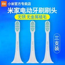 小米电动牙刷