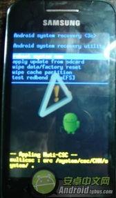 wipedatafactoryreset-2、用音量键选择wipe data/factory reset(恢复出厂设置),按home键...