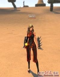 浑道-剑灵时装 浑天教道服 游戏美女截图