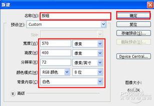 ...按键盘快捷键Ctrl+Enter转换为选区,设置前景色为蓝色,按键盘快捷...