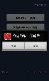 个性签名app下载 个性签名手机版下载 手机个性签名下载